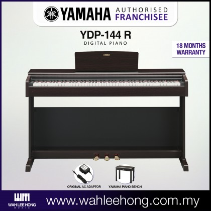 Yamaha Arius YDP-144 88-Keys Digital Piano with Piano Bench - Rosewood (YDP144 / YDP 144) *PRE ORDER*