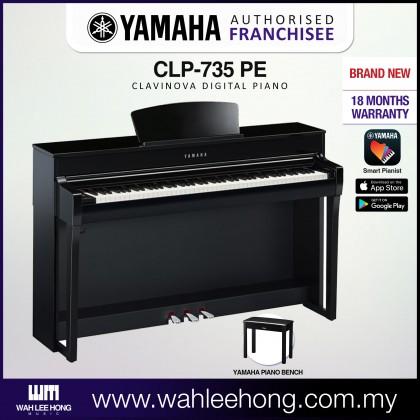 Yamaha Clavinova CLP-735 Digital Piano With Piano Bench - Polished Ebony (CLP735 / CLP 735) *PRE ORDER*