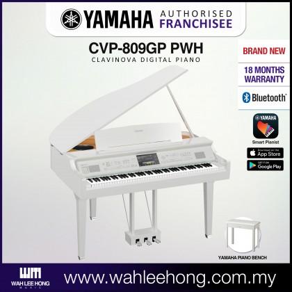 Yamaha Clavinova CVP-809GP Digital Piano With Piano Bench - Polished White (CVP809GP / CVP 809GP)