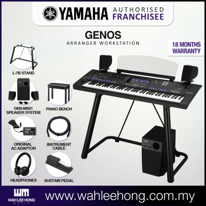 Yamaha Genos 76-key Arranger Workstation Full Set Package